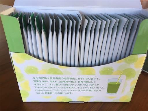 f:id:yuzuwasabi:20200422191415j:image