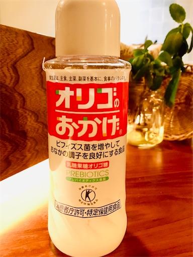 f:id:yuzuwasabi:20200516205056j:image