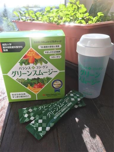 f:id:yuzuwasabi:20200630083355j:plain