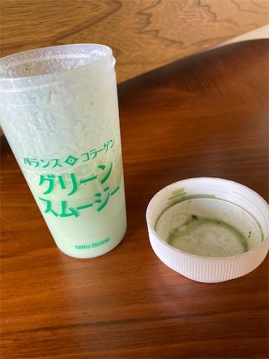 f:id:yuzuwasabi:20200630123448j:plain