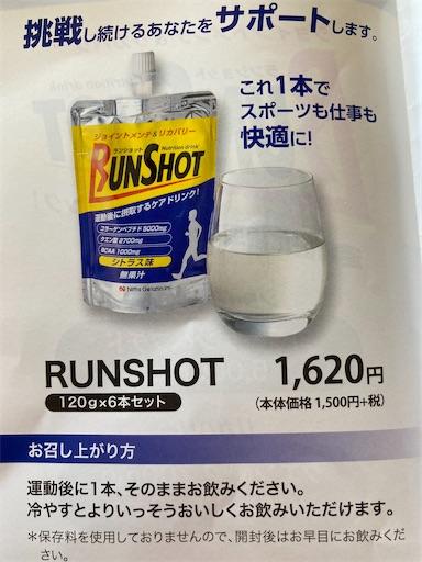 f:id:yuzuwasabi:20200721103345j:plain