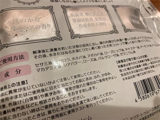 f:id:yuzuwasabi:20200902215656j:plain