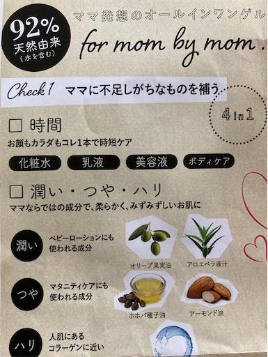 f:id:yuzuwasabi:20201025143059j:plain