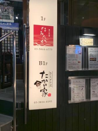 f:id:yuzuzanmai:20190616231202j:plain