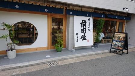 f:id:yuzuzanmai:20190710214302j:plain