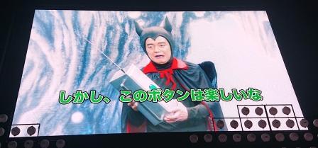 f:id:yuzuzanmai:20190723230829j:plain