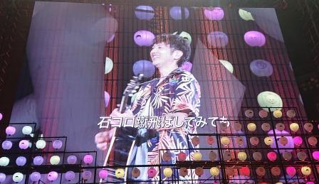 f:id:yuzuzanmai:20190723234452j:plain