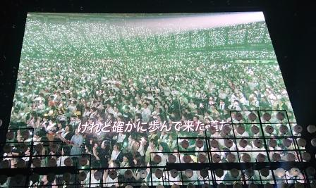 f:id:yuzuzanmai:20190724230312j:plain