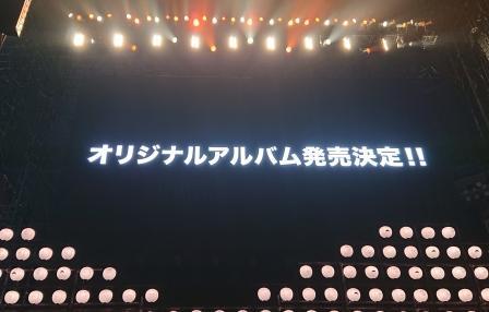 f:id:yuzuzanmai:20190724232022j:plain