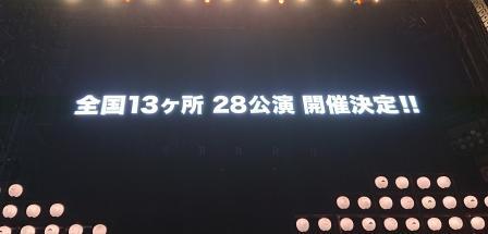 f:id:yuzuzanmai:20190724232336j:plain