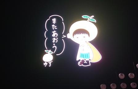 f:id:yuzuzanmai:20190724234652j:plain