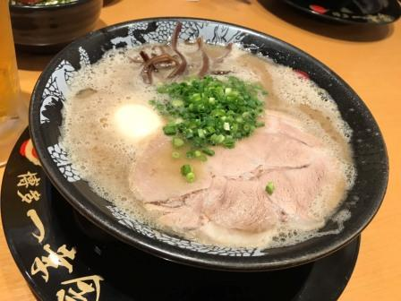 f:id:yuzuzanmai:20190730230400j:plain