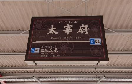 f:id:yuzuzanmai:20190730231909j:plain