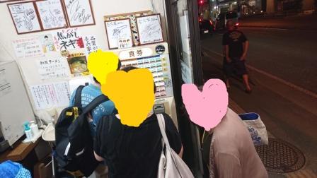 f:id:yuzuzanmai:20190925212525j:plain