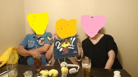 f:id:yuzuzanmai:20190925212927j:plain