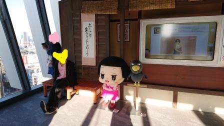 f:id:yuzuzanmai:20191120065834j:plain