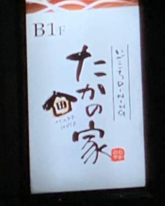 f:id:yuzuzanmai:20191209211002j:plain
