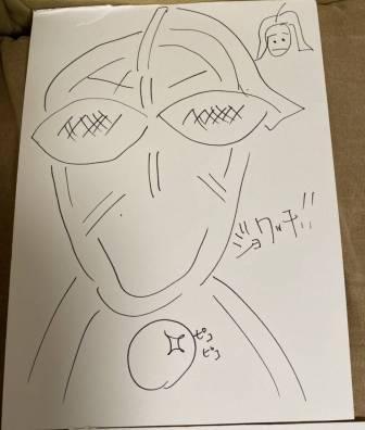 f:id:yuzuzanmai:20191209213052j:plain