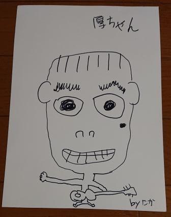 f:id:yuzuzanmai:20191209213554j:plain