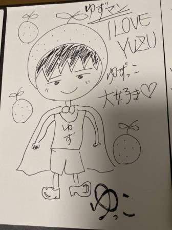 f:id:yuzuzanmai:20191209213639j:plain