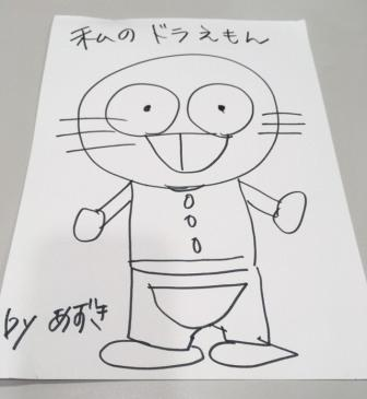 f:id:yuzuzanmai:20191209215039j:plain