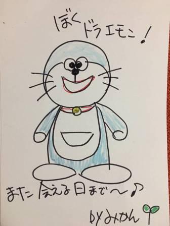 f:id:yuzuzanmai:20191209215156j:plain