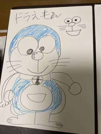 f:id:yuzuzanmai:20191209215213j:plain