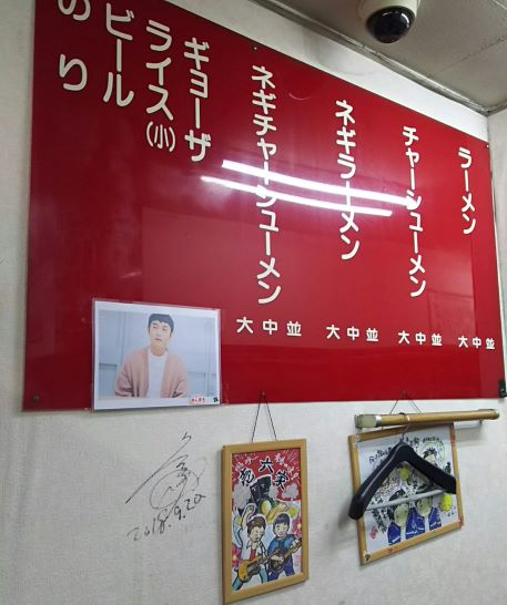 f:id:yuzuzanmai:20191216094410j:plain