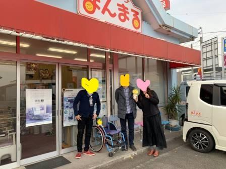 f:id:yuzuzanmai:20200121201834j:plain