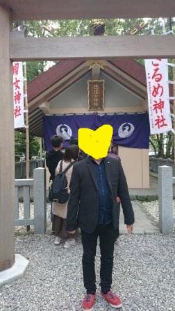 f:id:yuzuzanmai:20200123192144j:plain