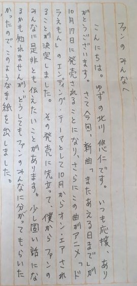 f:id:yuzuzanmai:20200131155616j:plain