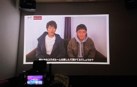 f:id:yuzuzanmai:20200301142334j:plain