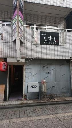 f:id:yuzuzanmai:20200301165824j:plain