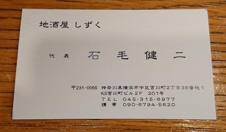 f:id:yuzuzanmai:20200301214831j:plain