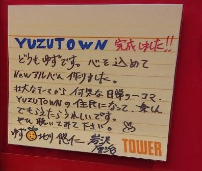 f:id:yuzuzanmai:20200304174233j:plain