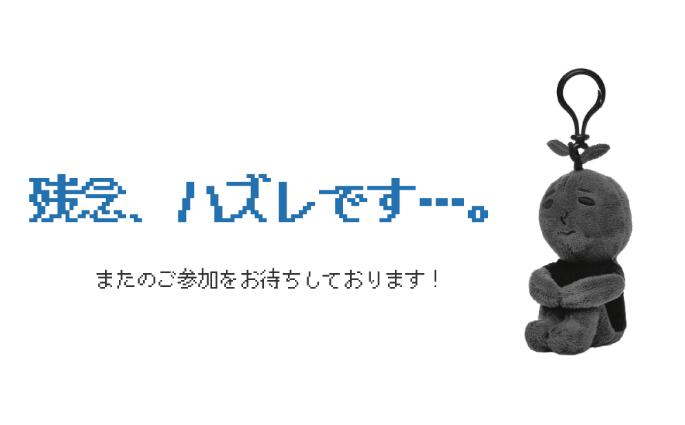 f:id:yuzuzanmai:20200306113615p:plain