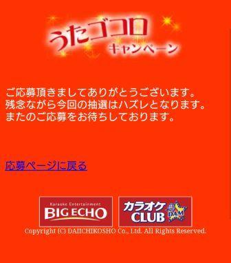 f:id:yuzuzanmai:20200308222240j:plain