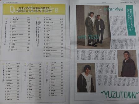 f:id:yuzuzanmai:20200416185104j:plain