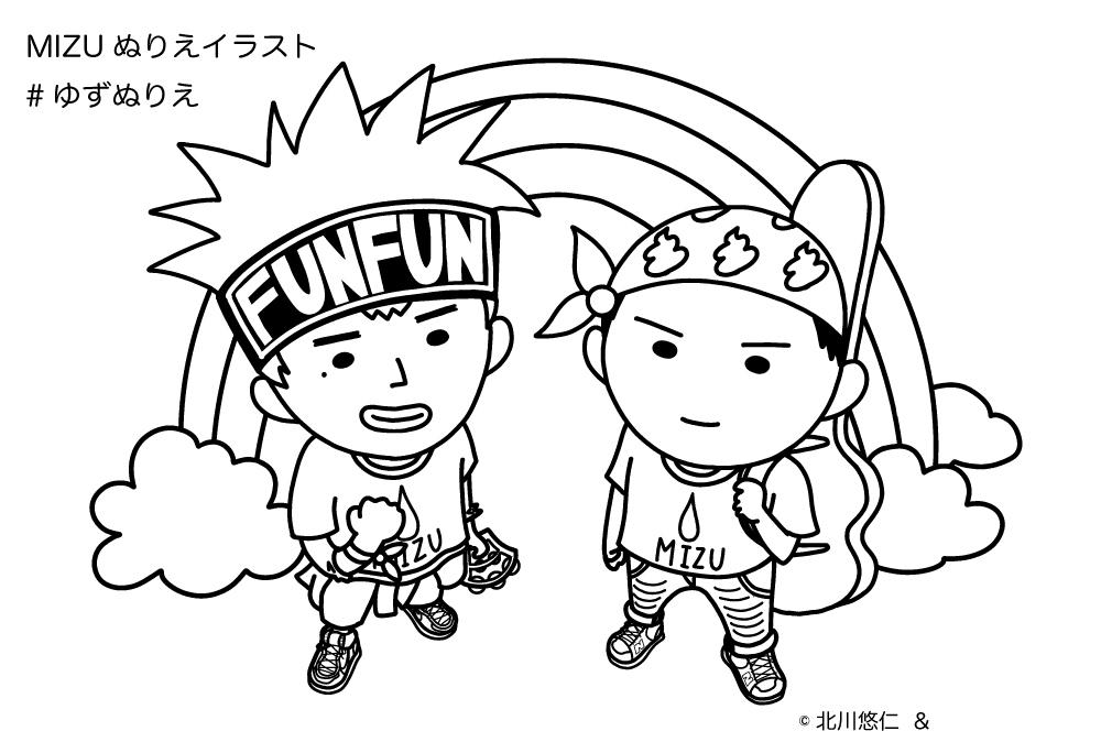 f:id:yuzuzanmai:20200419150548j:plain