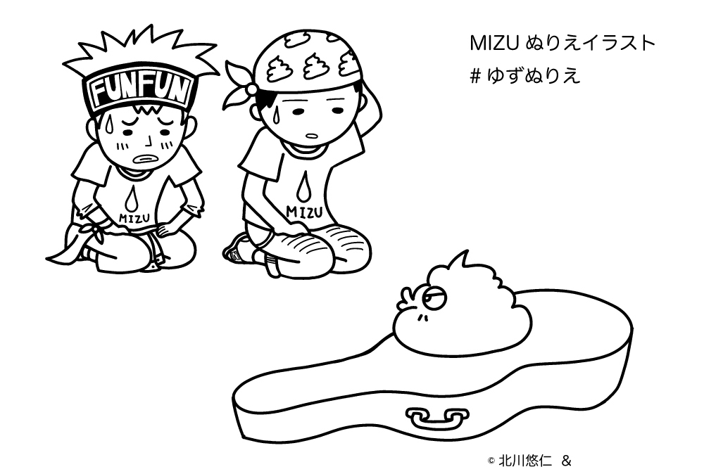 f:id:yuzuzanmai:20200419150604j:plain