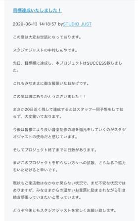 f:id:yuzuzanmai:20200613142920j:plain