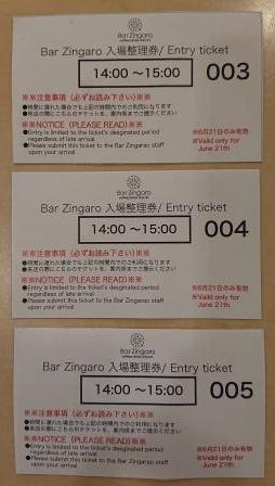 f:id:yuzuzanmai:20200705202607j:plain