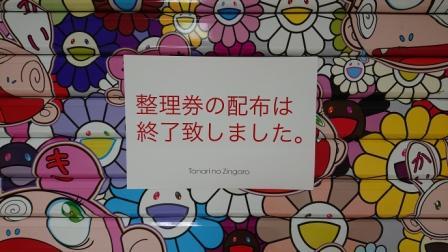 f:id:yuzuzanmai:20200705202727j:plain