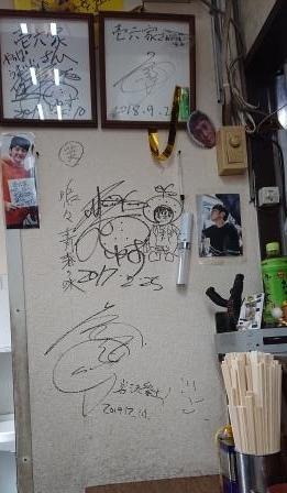 f:id:yuzuzanmai:20200705211643j:plain