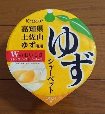 f:id:yuzuzanmai:20200709205610j:plain