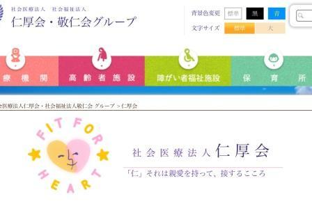 f:id:yuzuzanmai:20200806201141j:plain