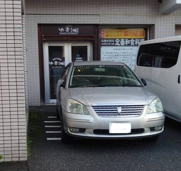 f:id:yuzuzanmai:20200831132916j:plain