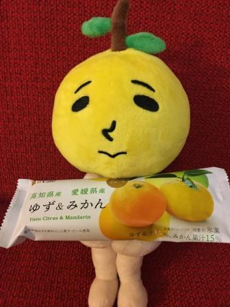 f:id:yuzuzanmai:20200916124514j:plain