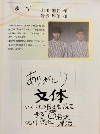 f:id:yuzuzanmai:20200916133339j:plain