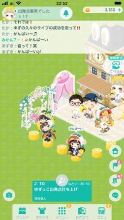 f:id:yuzuzanmai:20201001204332j:plain